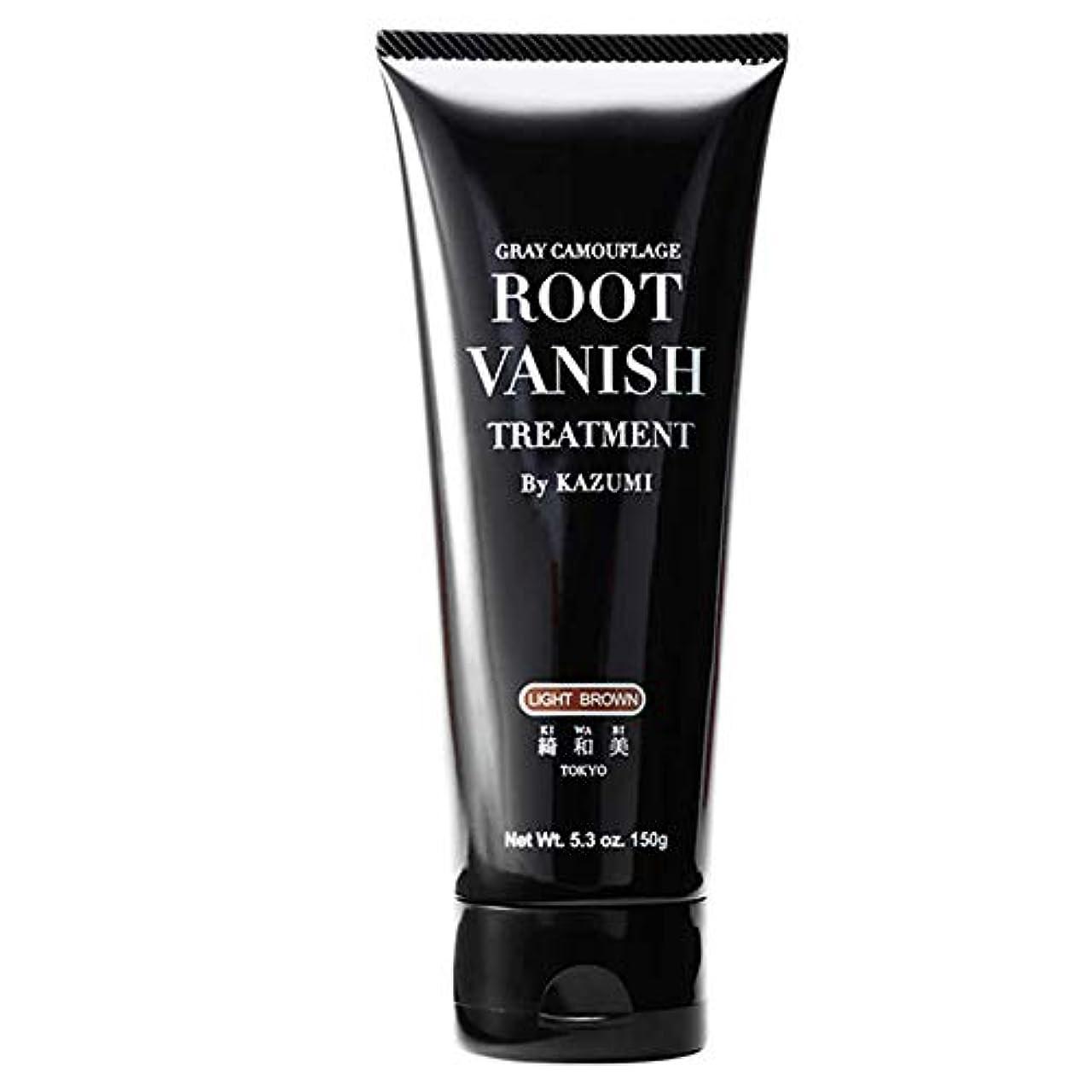 フォークソーシャル悲惨Root Vanish 白髪染め (ライトブラウン) ヘアカラートリートメント 女性用/男性用 [100%天然成分/無添加22種類の植物エキス配合]
