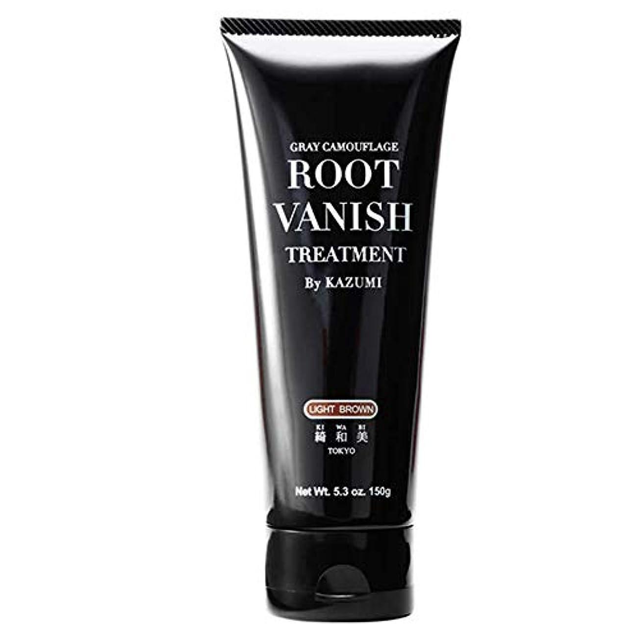 ためらうナチュラ煙突Root Vanish 白髪染め (ライトブラウン) ヘアカラートリートメント 女性用 [100%天然成分 / 無添加22種類の植物エキス配合]