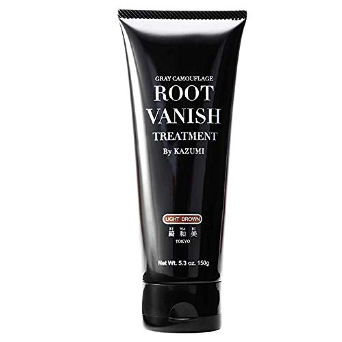 表面接ぎ木カフェテリアRoot Vanish 白髪染め (ライトブラウン) ヘアカラートリートメント 女性用 [100%天然成分 / 無添加22種類の植物エキス配合]