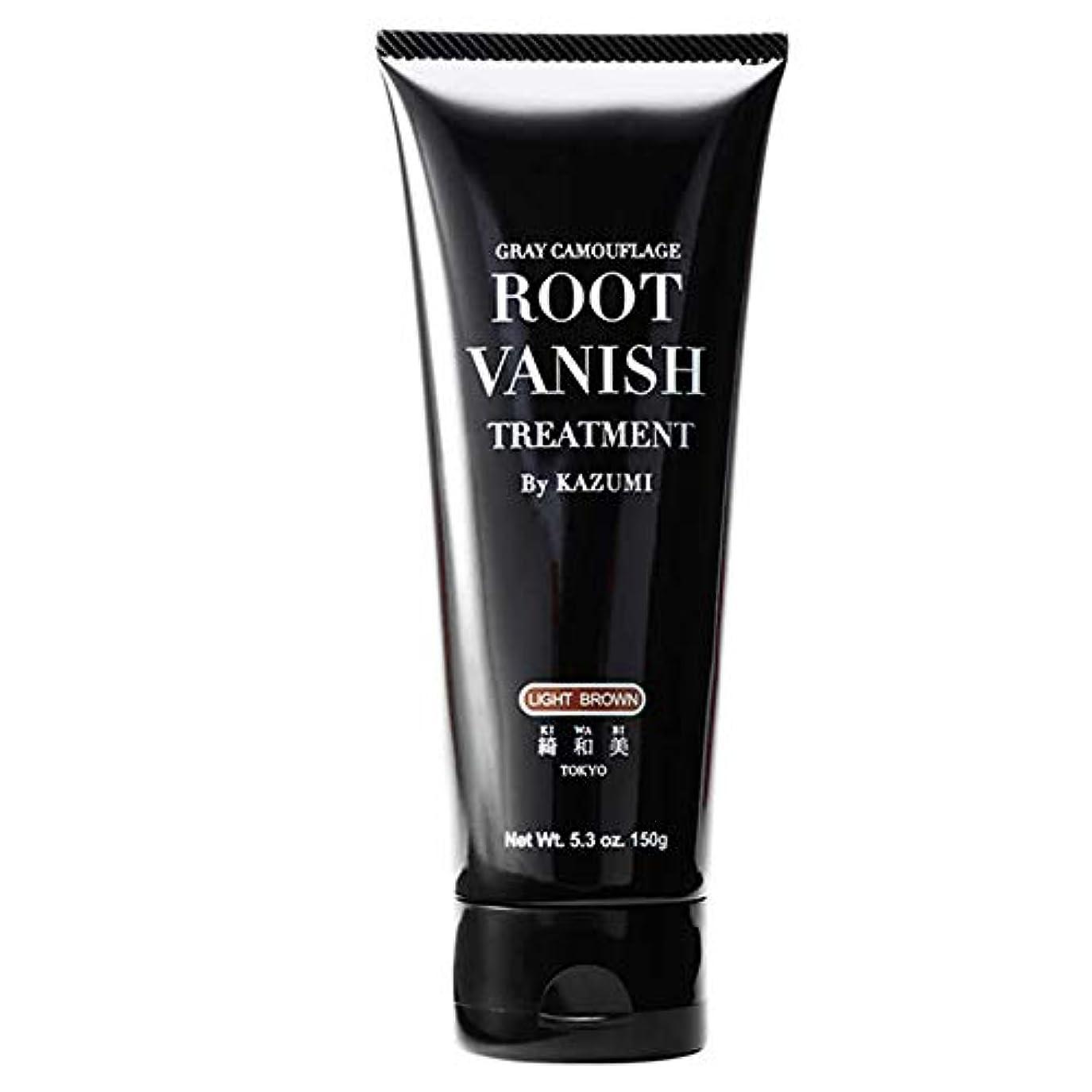 約漏れ数値Root Vanish 白髪染め (ライトブラウン) ヘアカラートリートメント 女性用 [100%天然成分 / 無添加22種類の植物エキス配合]