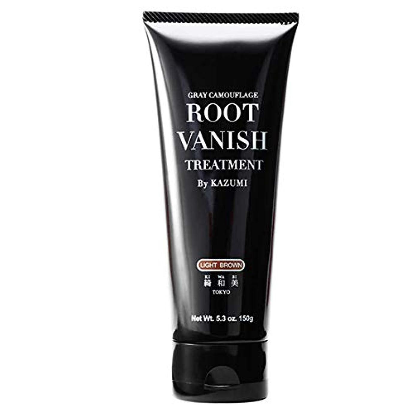 海外で怖い子猫Root Vanish 白髪染め (ライトブラウン) ヘアカラートリートメント 女性用 [100%天然成分 / 無添加22種類の植物エキス配合]