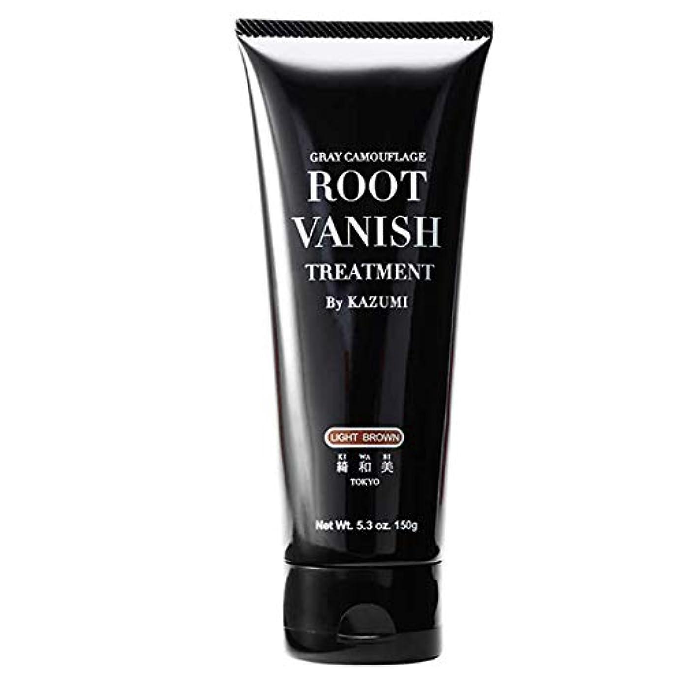 耐えられない早くピンチRoot Vanish 白髪染め (ライトブラウン) ヘアカラートリートメント 女性用 [100%天然成分 / 無添加22種類の植物エキス配合]