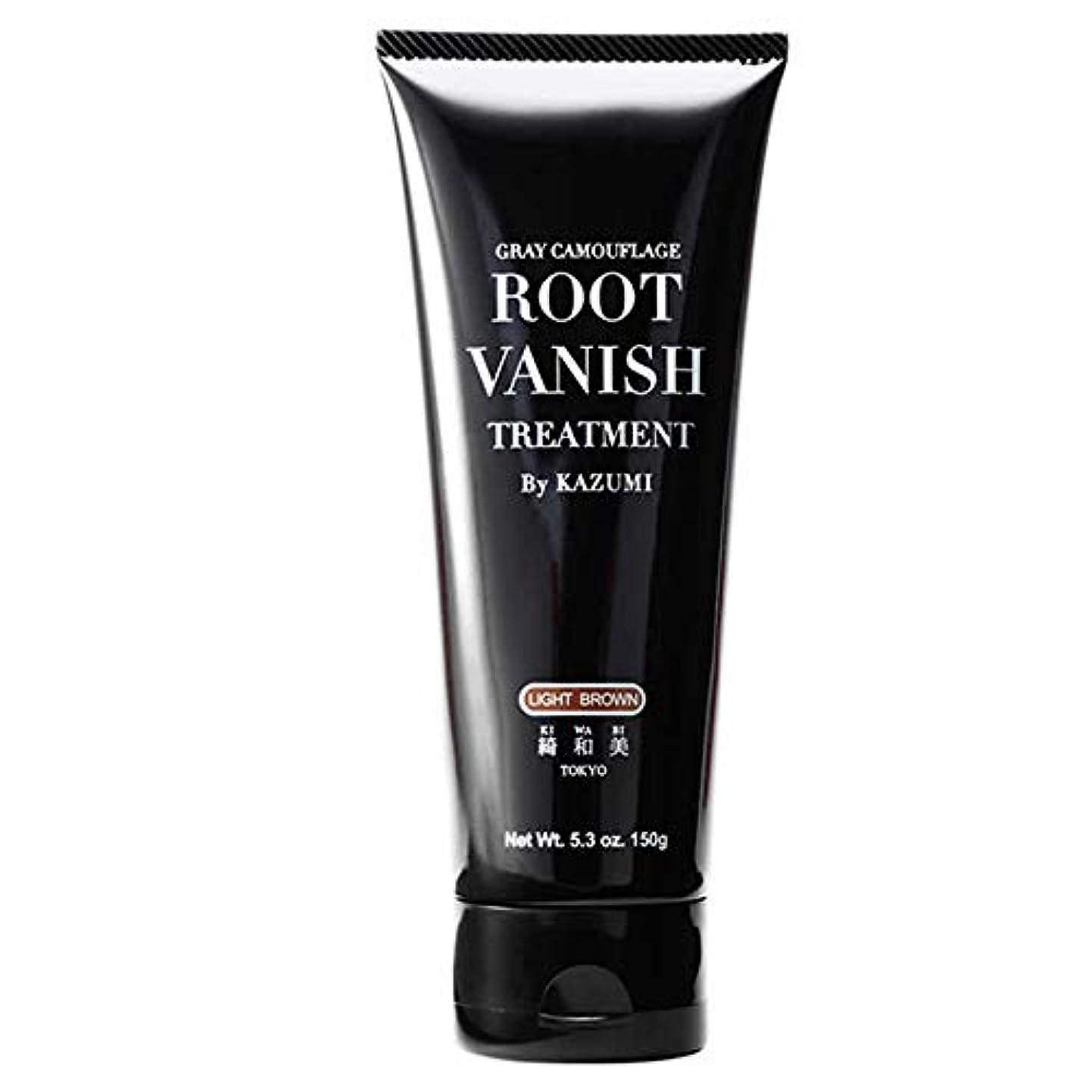 ペンダント食堂ロッドRoot Vanish 白髪染め (ライトブラウン) ヘアカラートリートメント 女性用 [100%天然成分 / 無添加22種類の植物エキス配合]