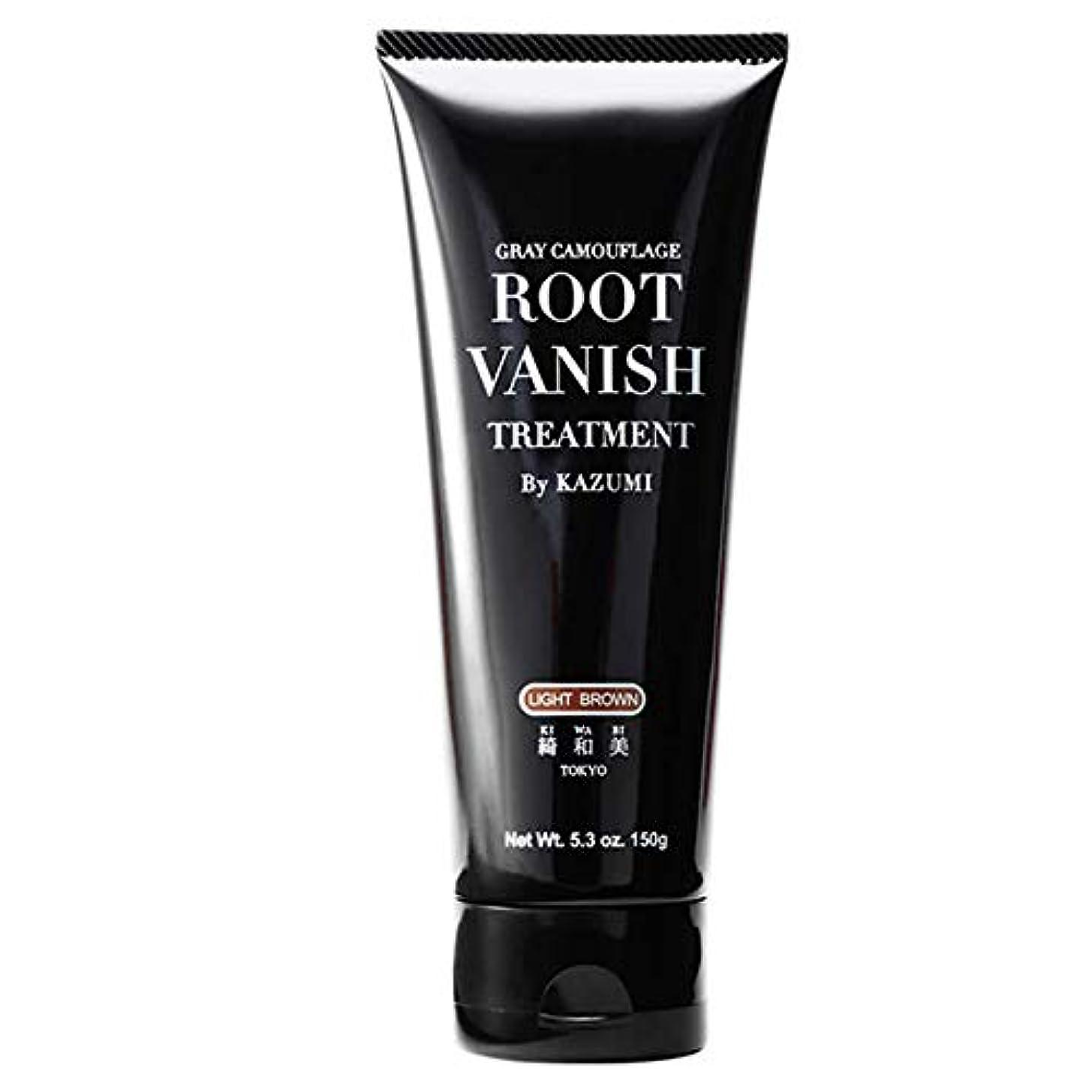 振り子野球パースブラックボロウRoot Vanish 白髪染め (ライトブラウン) ヘアカラートリートメント 女性用 [100%天然成分 / 無添加22種類の植物エキス配合]