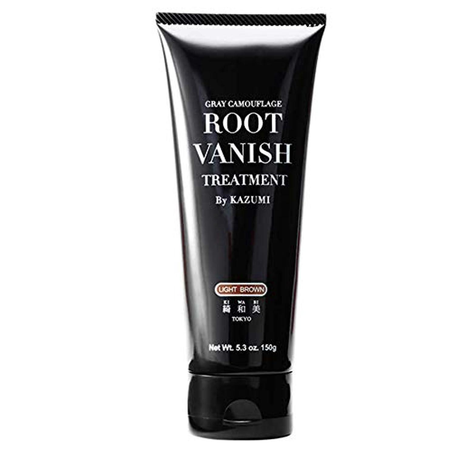非効率的な国勢調査効率的Root Vanish 白髪染め (ライトブラウン) ヘアカラートリートメント 女性用 [100%天然成分 / 無添加22種類の植物エキス配合]