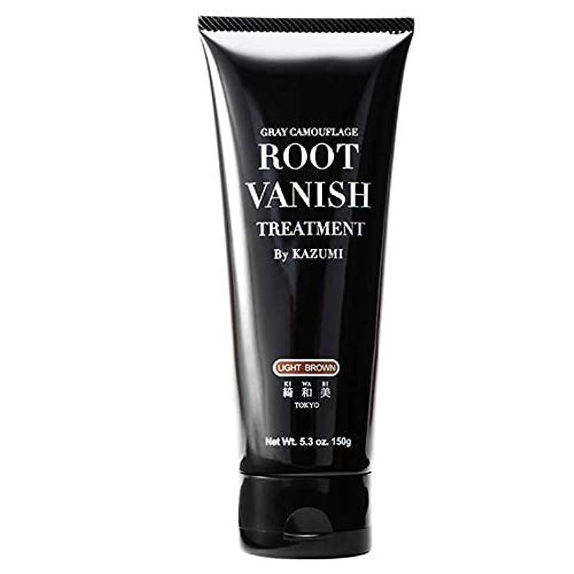 ポルティコ発動機相手Root Vanish 白髪染め (ライトブラウン) ヘアカラートリートメント 女性用 [100%天然成分 / 無添加22種類の植物エキス配合]