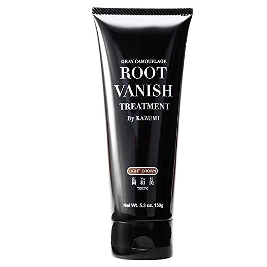カート乱れセージRoot Vanish 白髪染め (ライトブラウン) ヘアカラートリートメント 女性用 [100%天然成分 / 無添加22種類の植物エキス配合]