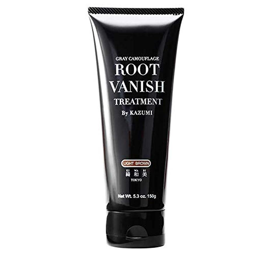 無力ドアミラーシャーロックホームズRoot Vanish 白髪染め (ライトブラウン) ヘアカラートリートメント 女性用 [100%天然成分 / 無添加22種類の植物エキス配合]