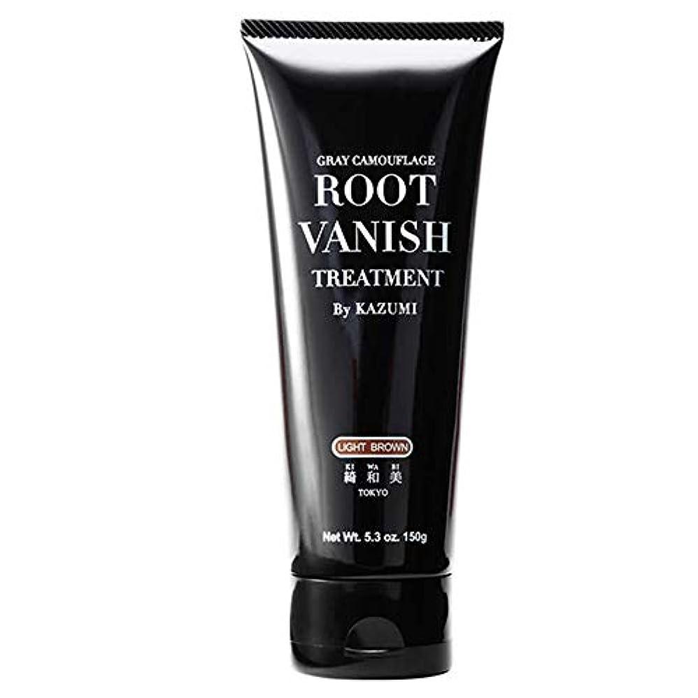 妻評議会バーベキューRoot Vanish 白髪染め (ライトブラウン) ヘアカラートリートメント 女性用 [100%天然成分 / 無添加22種類の植物エキス配合]