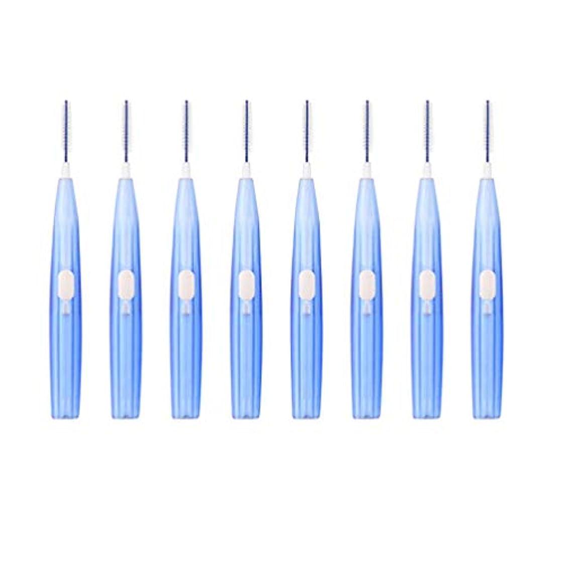 高度な支援する医療のSUPVOX 8pcs歯間ピックデンタルブラシピックダブルヘッドデンタルフロス歯間クリーナー(青)