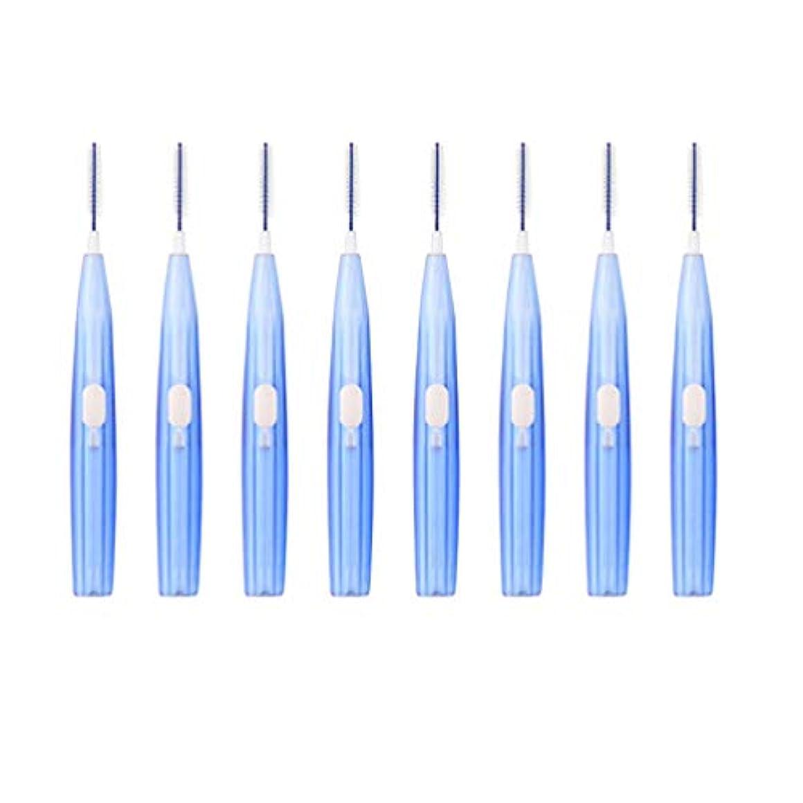 危険を冒します温度インチSUPVOX 8pcs歯間ピックデンタルブラシピックダブルヘッドデンタルフロス歯間クリーナー(青)