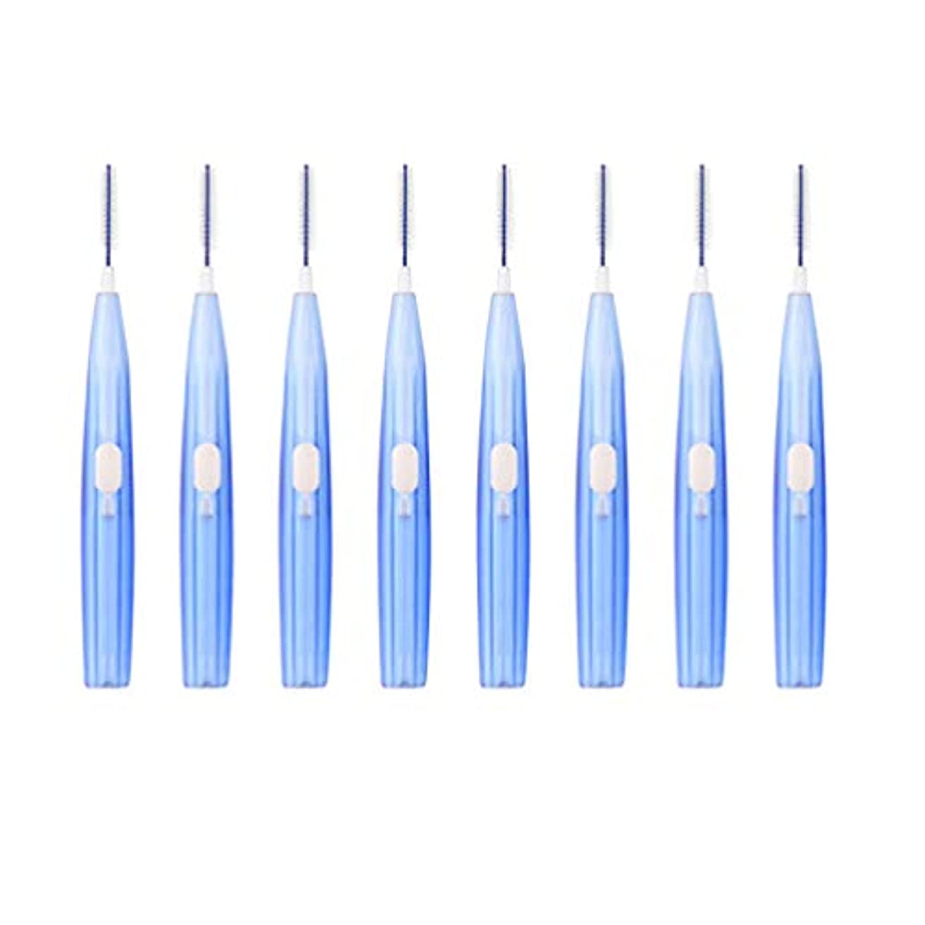 受粉する不承認天才SUPVOX 8pcs歯間ピックデンタルブラシピックダブルヘッドデンタルフロス歯間クリーナー(青)