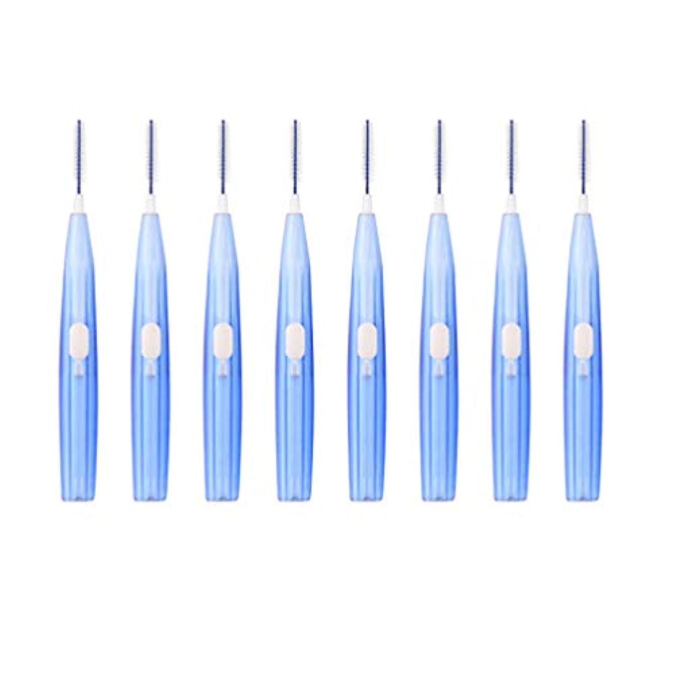 苦悩一見特殊SUPVOX 8pcs歯間ピックデンタルブラシピックダブルヘッドデンタルフロス歯間クリーナー(青)