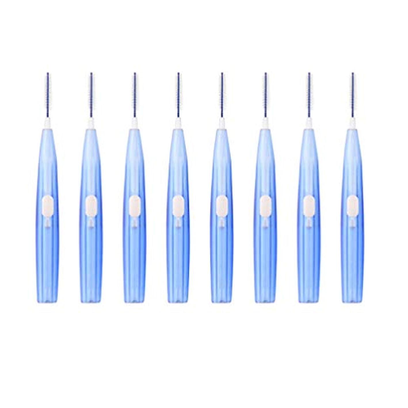 行政冬動機付けるSUPVOX 8pcs歯間ピックデンタルブラシピックダブルヘッドデンタルフロス歯間クリーナー(青)