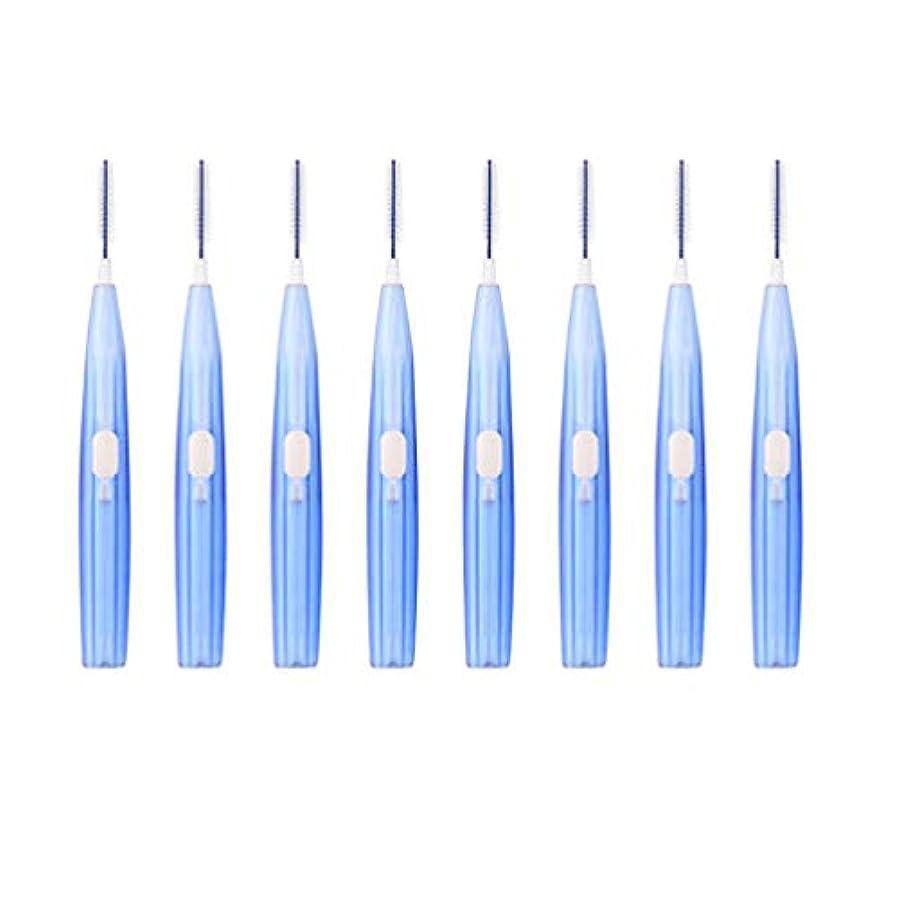 国旗会社食用SUPVOX 8pcs歯間ピックデンタルブラシピックダブルヘッドデンタルフロス歯間クリーナー(青)
