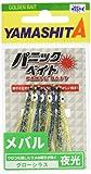 ヤマシタ(YAMASHITA) ワーム パニックベイドメバル 1.5 MB01 GS グローシラス ZPBM15MB01GS