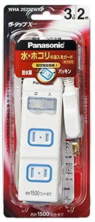 パナソニック(Panasonic)ザタップX(一括SW)安全扉・パッキン付 WHA25232WKP