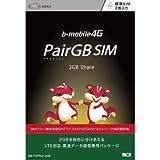 b-mobile4G PairGB SIM(標準SIM 2枚)