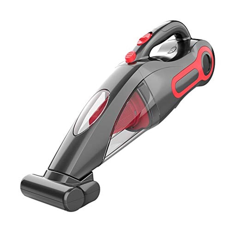 庭園関係うまれたカークリーナー ポータブルハンドヘルド車の掃除機のワイヤレス家庭用の強力な小型コードレスクリーナー (Color : Red, Size : 44x13x17cm)