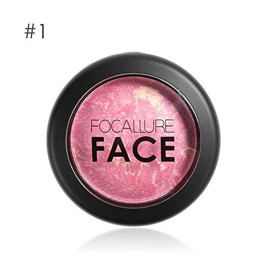 クラック論理簡単なFocallure 6色プロフェッショナル頬焼き赤面フェイス輪郭頬紅メイク - 1#