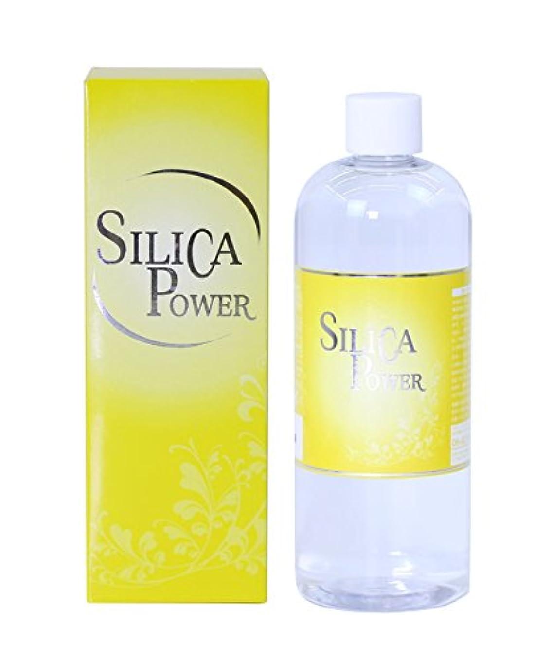 ご意見トークン悲惨SILICA POWER シリカパワー 水溶性珪素 500ml