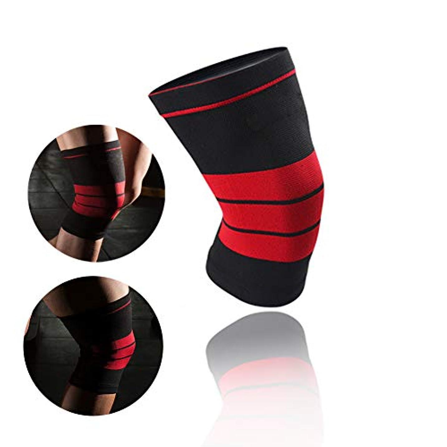 拡声器不安定彼らのものオープン膝サポート - 関節炎、関節痛、半月板痛、回復、ジム、スポーツ、バスケットボール、ランニング、スキー用 - 調節可能な圧縮