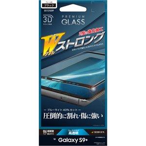 ラスタバナナ Galaxy S9+ SC-03K SCV39 フィルム 曲面保護 強化ガラス Wストロング 3Dフレーム ブルーライトカット ブラック ギャラクシーS9プラス 液晶保護フィルム DS1121GS9P