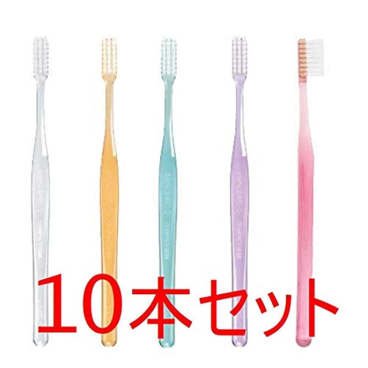 付き添い人自己尊重移行するGC プロスペック 歯ブラシ プラス コンパクトスリム 10本 クリアー色 (M(ふつう), おまかせ)