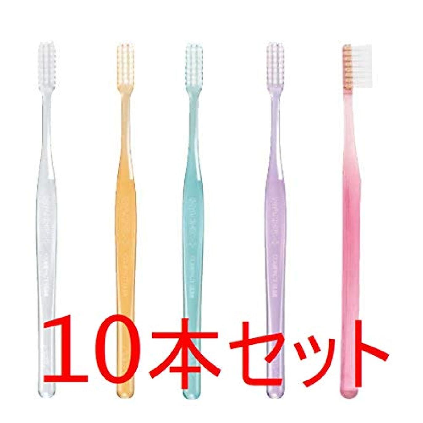 寛容な拒絶打たれたトラックGC プロスペック 歯ブラシ プラス コンパクトスリム 10本 クリアー色 (M(ふつう), おまかせ)
