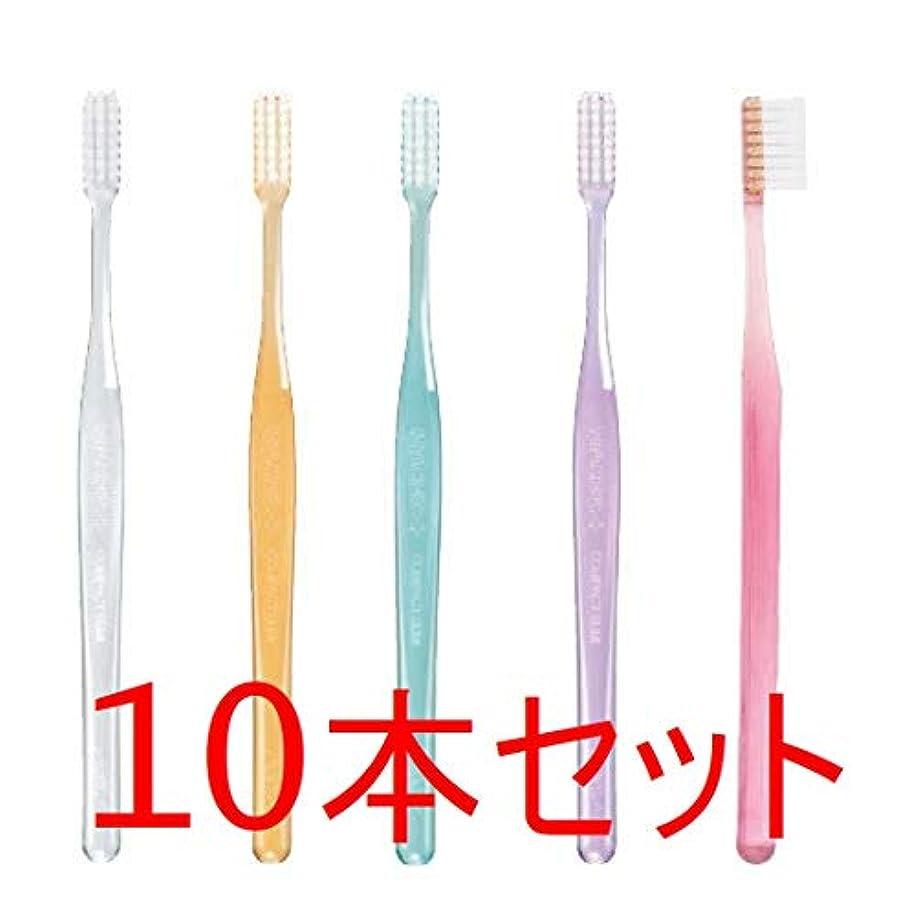 リーガンアルカイック学んだGC プロスペック 歯ブラシ プラス コンパクトスリム 10本 クリアー色 (M(ふつう), おまかせ)