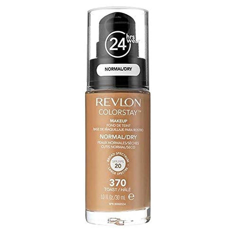 扇動単独で追加[Revlon ] レブロンカラーステイ基盤ノルム/ドライトースト30ミリリットル - Revlon Color Stay Foundation Norm/Dry Toast 30ml [並行輸入品]