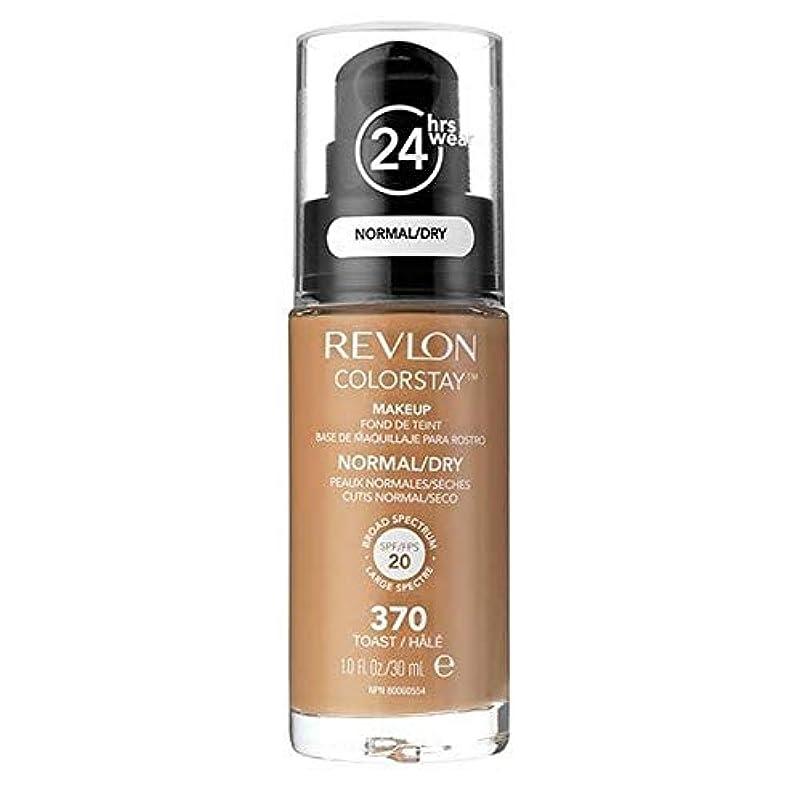 酔った無し確実[Revlon ] レブロンカラーステイ基盤ノルム/ドライトースト30ミリリットル - Revlon Color Stay Foundation Norm/Dry Toast 30ml [並行輸入品]