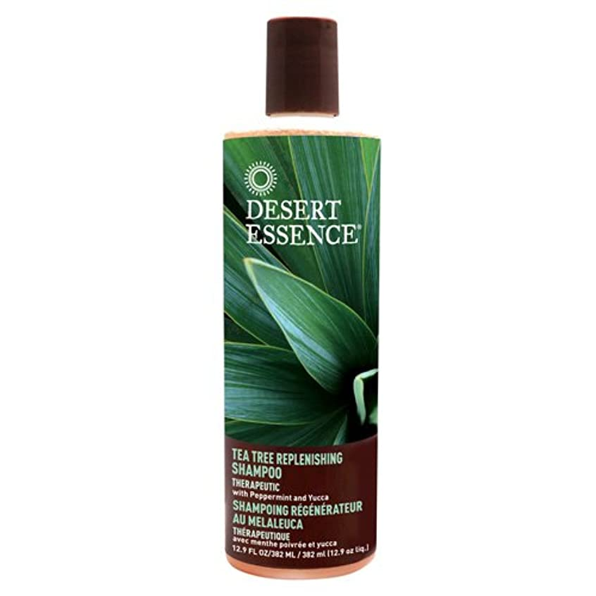 の前で気怠いオレンジDESERT ESSENCE社 Tea Tree Replenishing Shampoo 12.9液量オンス