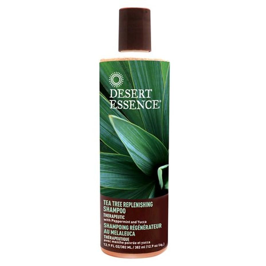 アルカトラズ島もろい退却DESERT ESSENCE社 Tea Tree Replenishing Shampoo 12.9液量オンス