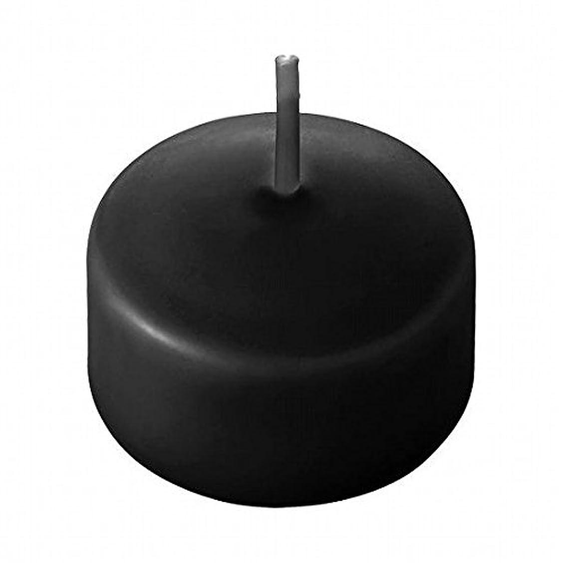 遠いずっと薬剤師kameyama candle(カメヤマキャンドル) キャンドル ハッピープール(カラーアトリエ) 「 ブラック 」 24個入り キャンドル (72800000BK)