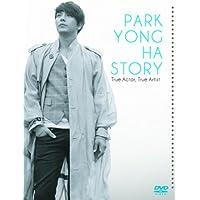 PARK YONG HA STORY True Actor, True Artist