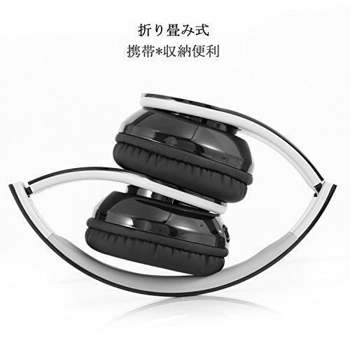 Dylan Bluetooth ヘッドホン 4.1 スステレオ オーバーイヤー 折り畳み式 ブラック