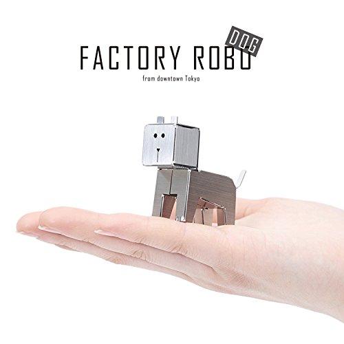 FACTORY ROBO DOG ファクトリーロボ ドッグ | 浜野製作所(はまのせいさくじょ) ステンレス 組み立て ロボット犬
