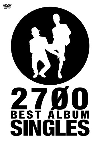 2700 BEST ALBUM 「SINGLES」 [DVD]