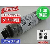 富士通 用 エコッテ リサイクルトナー VSP4730