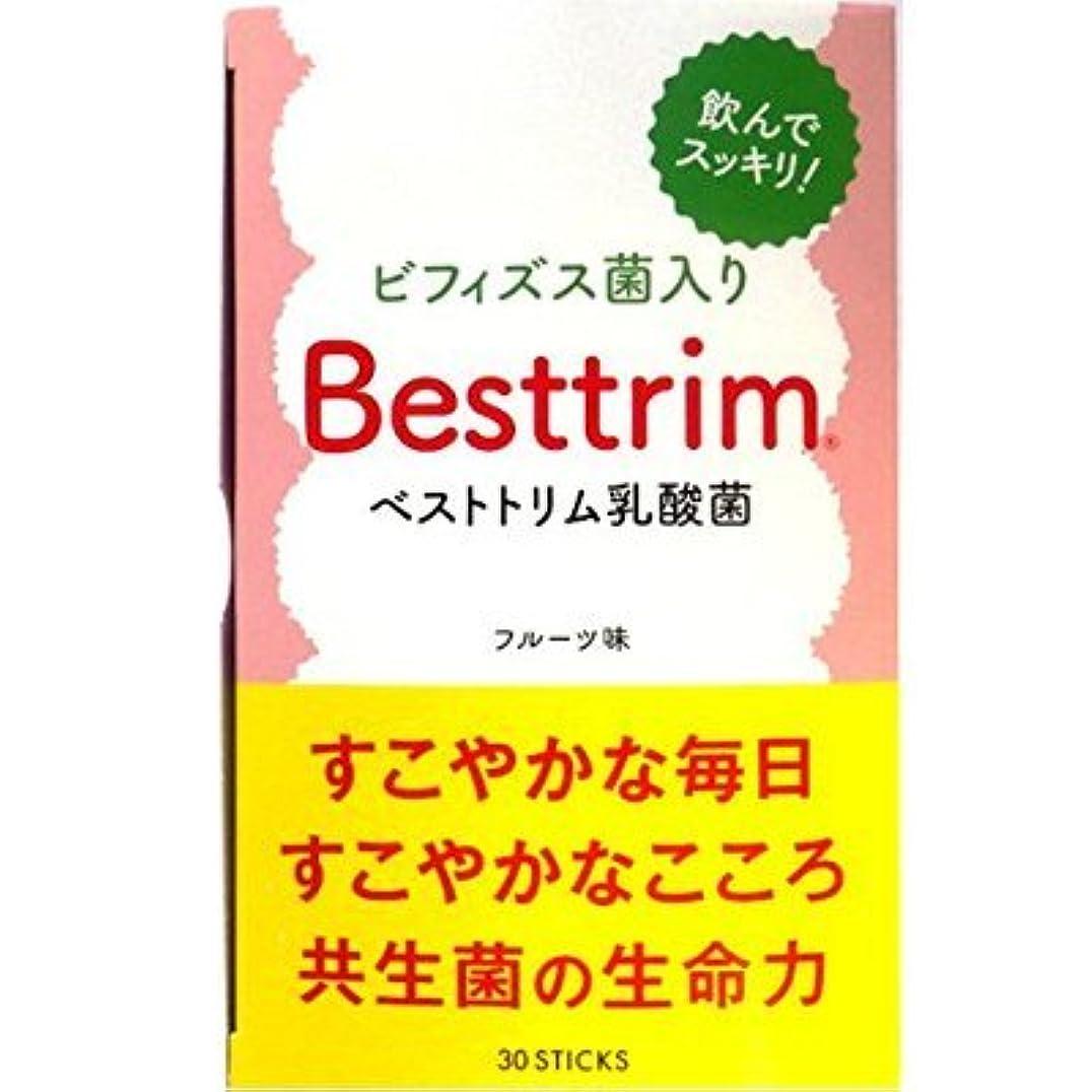 ハーネスファシズム気分が悪いベストトリム 乳酸菌