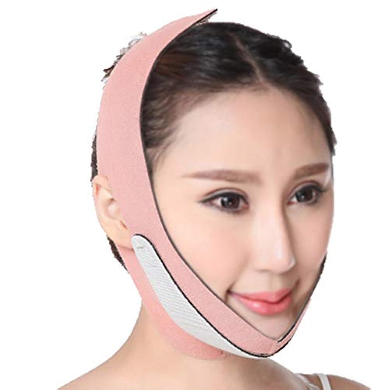 よろめくチャレンジ負荷顔の痩身マスク痩身包帯通気性フェイシャルダブルチンケア減量フェイスベルト