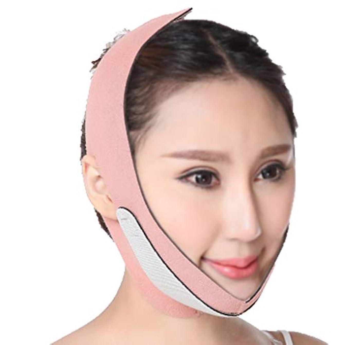 実行仮説頬顔の痩身マスク痩身包帯通気性フェイシャルダブルチンケア減量フェイスベルト