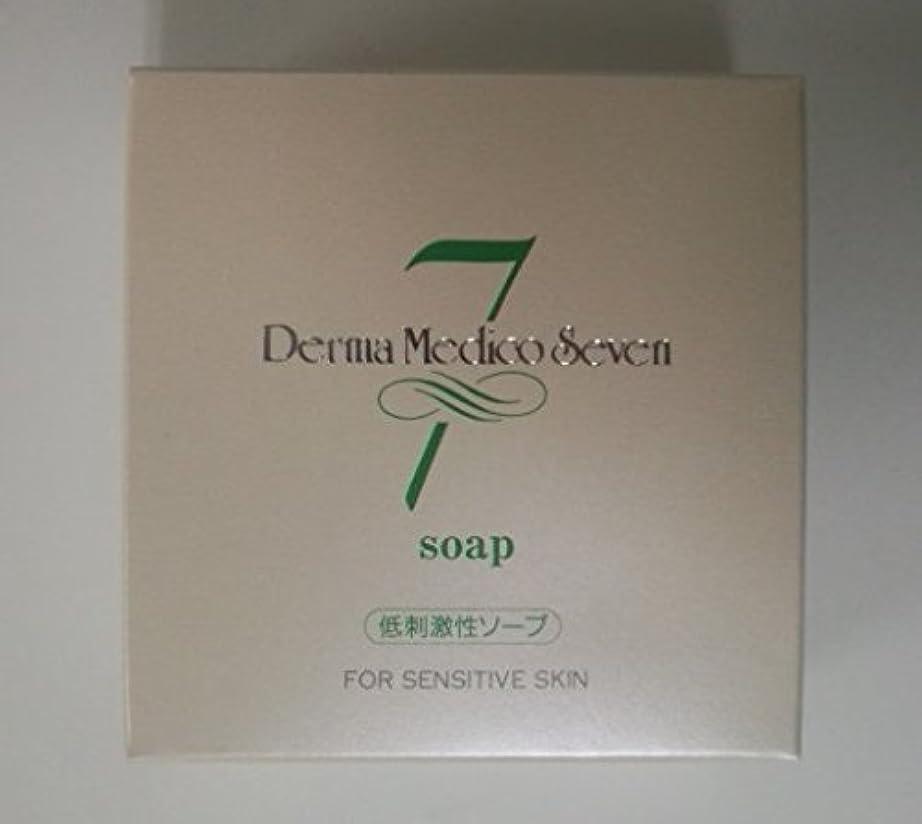 土器浴勧めるダーマメディコセブン ソープ