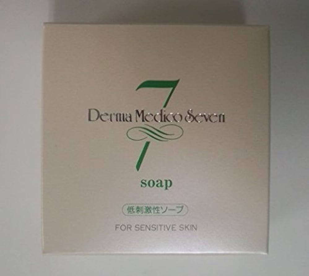 進化するすり減るドロップダーマメディコセブン ソープ
