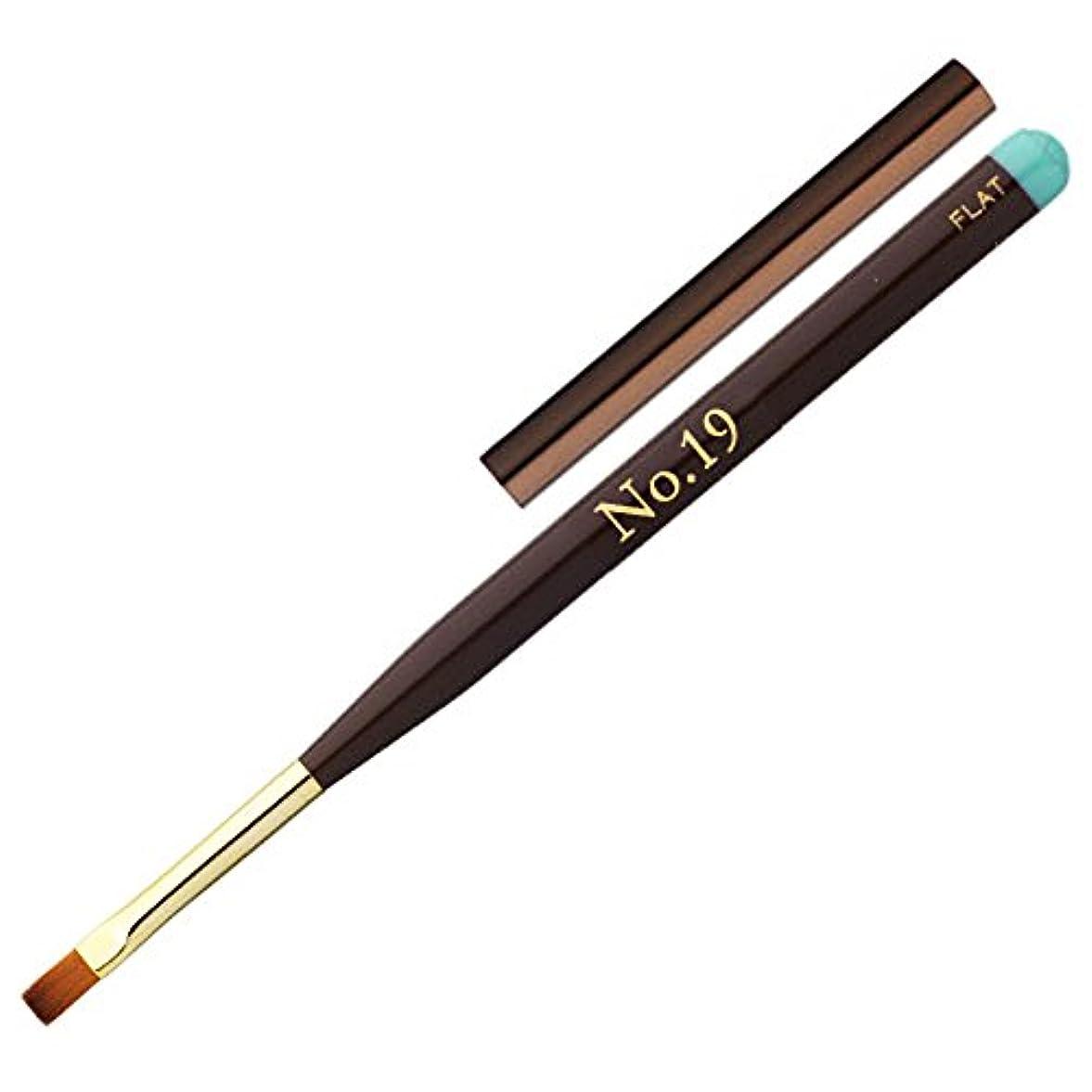 の配列鉛筆放棄するVETRO ジェルブラシ フラット ブラシキャップ付