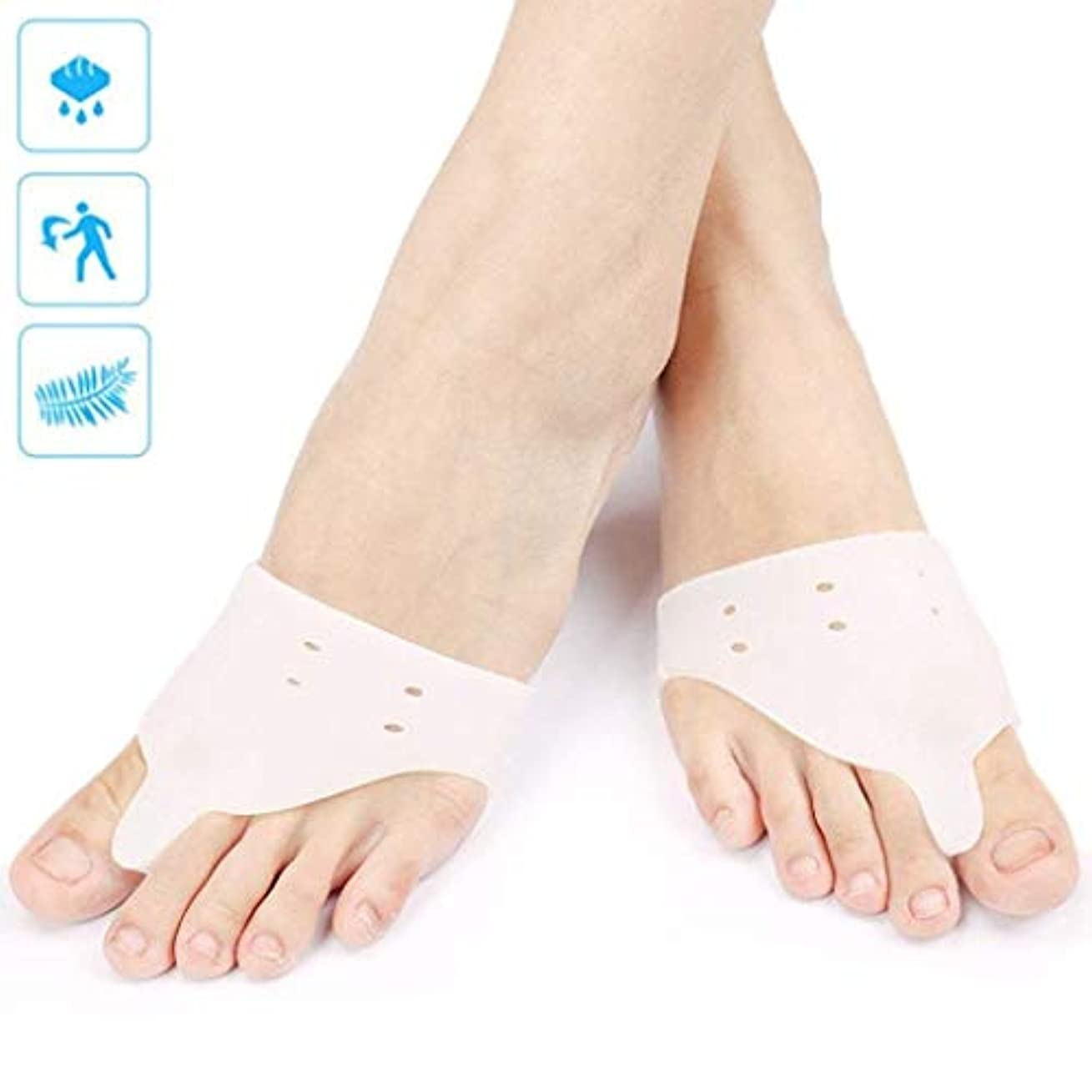 格差けん引アピールBunion Toe Separators、Bunion Corrector、Ball of Foot Cushions、Hallux Valgus、Toe Straighteners、Bunion Protector