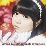 apple symphony [初回限定盤]