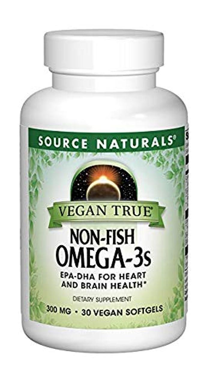 家庭重荷教養がある2個セット ビーガントゥルー オメガ3(植物由来EPA/DHA)フィッシュフリー 300mg 30粒[海外直送品]