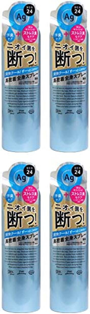 結核アロングまさに【まとめ買い】エージーデオ24 クールパウダースプレー 142g (医薬部外品)【×4個】